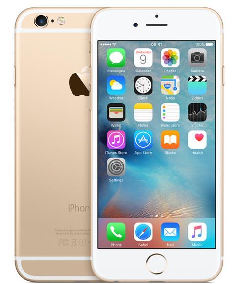 Apple İphone 6s 16GB Cep Telefonu Altın Rengi (Outlet Ürün)