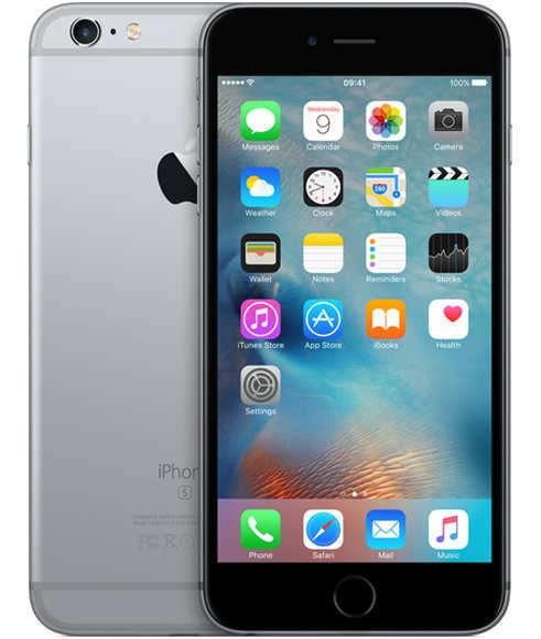 Apple İphone 6s Plus 16GB Cep Telefonu Uzay Grisi (Outlet Ürün)