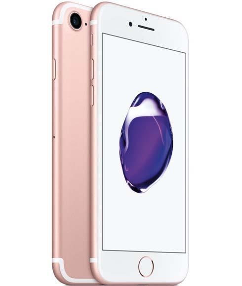 Apple İphone 7 128GB Cep Telefonu Roze Altın (Outlet Ürün)