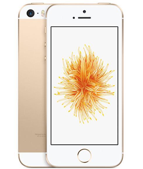 Apple İphone SE 16GB Cep Telefonu Altın Rengi (Outlet Ürün)