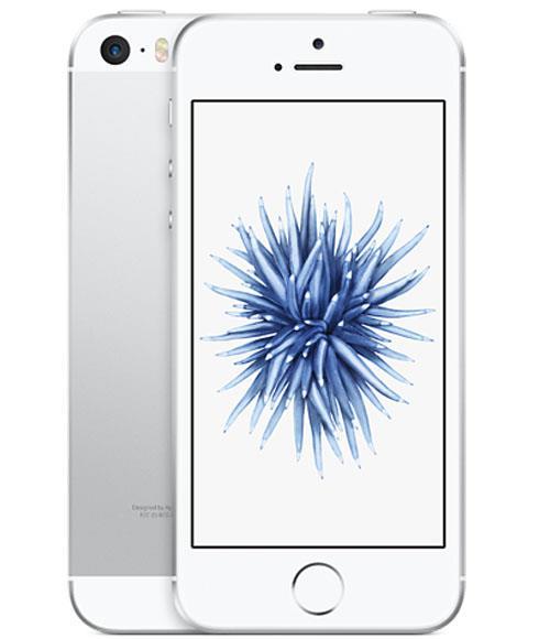 Apple İphone SE 16GB Cep Telefonu Gümüş (Outlet Ürün)