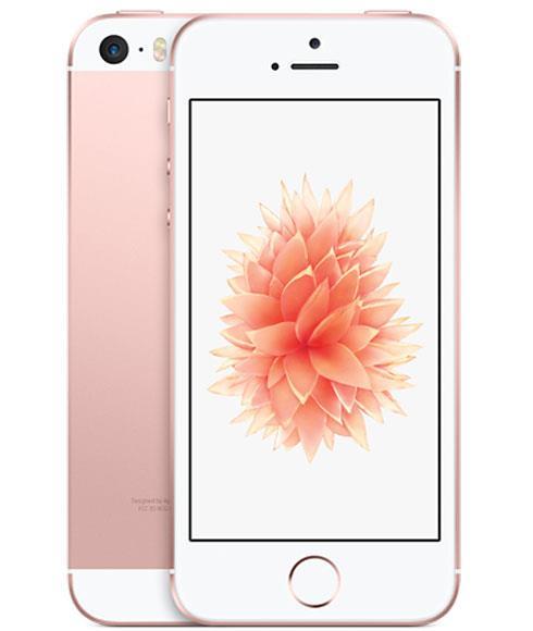 Apple İphone SE 16GB Cep Telefonu Roze Altın (Outlet Ürün)