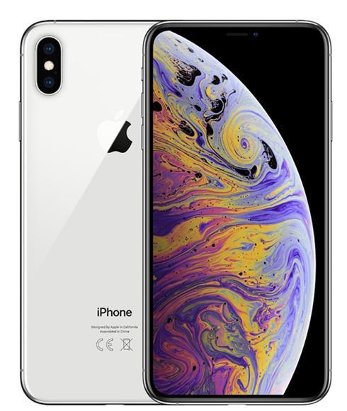 Apple İphone XS 512GB Gümüş (İthalatçı Garantili Outlet Ürün)