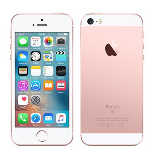 Apple İphone5 SE 32 GB ROSE GOLD