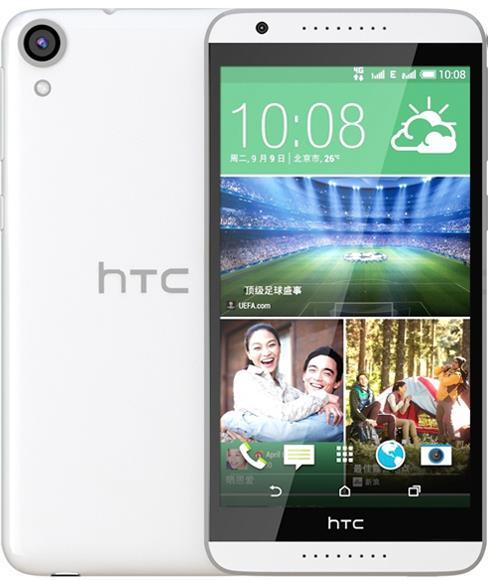HTC Desire 820 16GB Cep Telefonu Beyaz (Teşhir Ürünü)