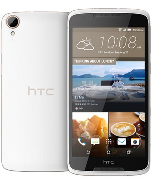 HTC Desire 828 16GB / 2GB 4.5G Cep Telefonu Beyaz (Teşhir Ürünü)