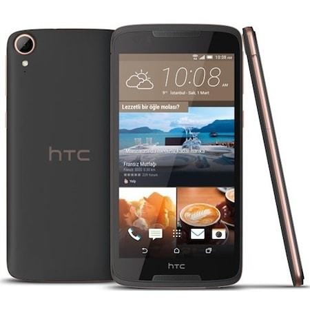 HTC Desire 828 16GB / 2GB 4.5G Cep Telefonu Siyah (Teşhir Ürünü)