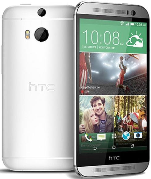 HTC One M8 16GB Cep Telefonu Gümüş (Teşhir Ürünü)