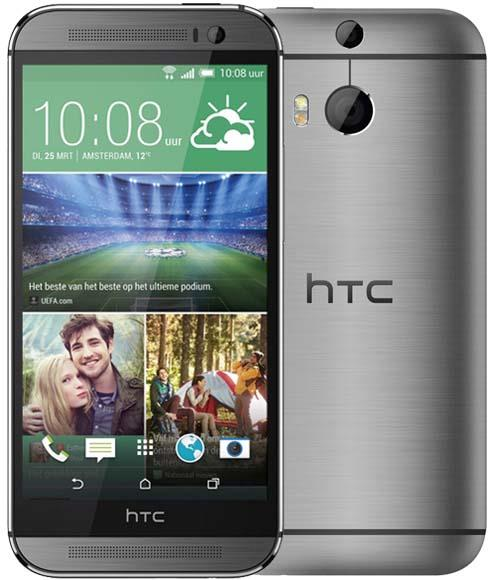 HTC One M8 16GB Cep Telefonu Siyah (Teşhir Ürünü)