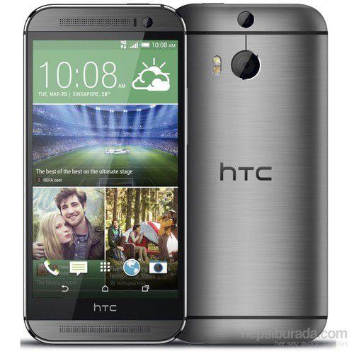 HTC One M8s 16GB Cep Telefonu Gray (Teşhir Ürünü)