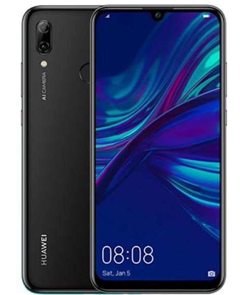 Huawei P Smart 2019 64GB Çift Sim Cep Telefonu Siyah (İthalatçı Garantili)