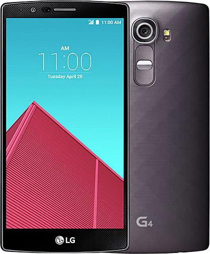 LG G4 32 GB GRİ Garantili Outlet Ürün