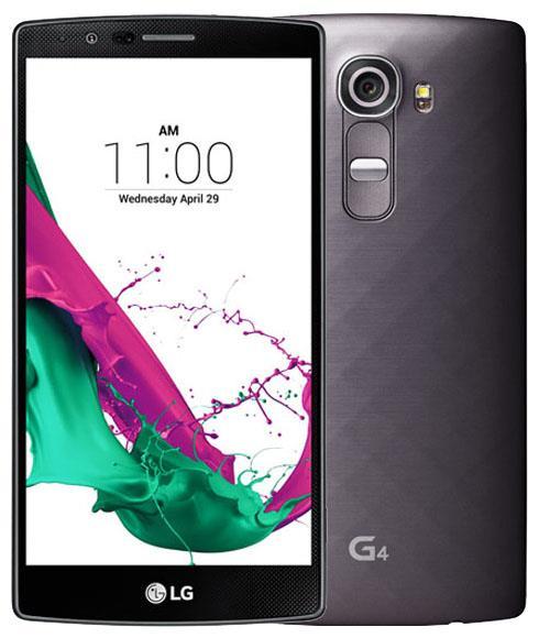 LG G4 32GB Cep Telefonu Metalik Gri (İthalatçı Garantili)