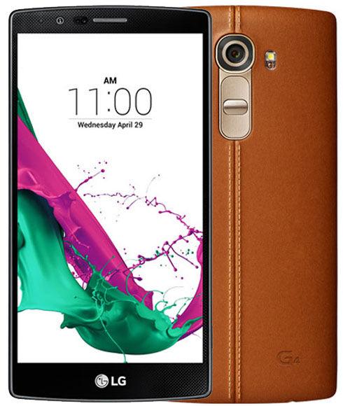 LG G4 H815TR 32GB Cep Telefonu Deri Kahverengi (Teşhir Ürünü)