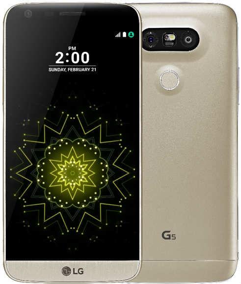 LG G5 32GB Cep Telefonu Gold (Teşhir Ürünü)