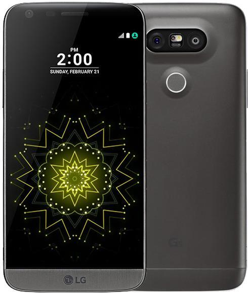 LG G5 32GB Cep Telefonu Gri (Teşhir Ürünü)