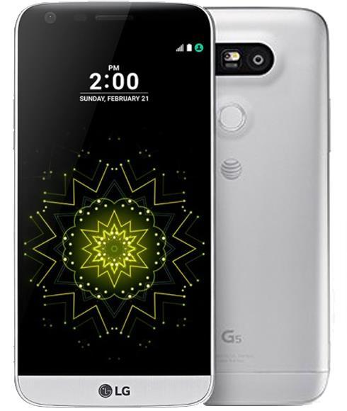 LG G5 32GB Cep Telefonu Gümüş (Teşhir Ürünü)